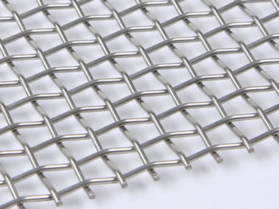 There is a stainless steel square wire mesh sheet.